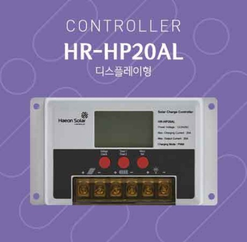 HR-HP20AL(NEW)