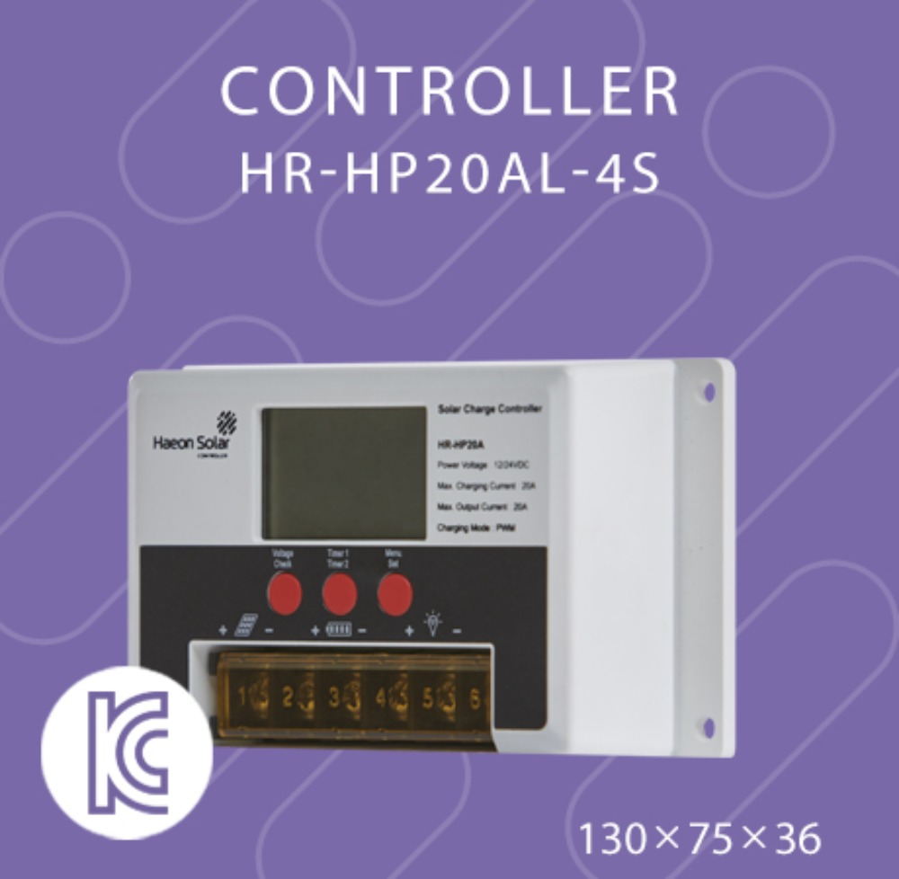 HR-HP20AL-4S(NEW)